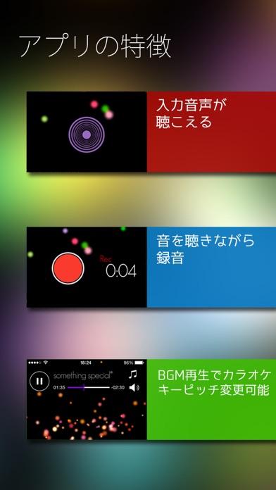 Feedback Recorder フィードバックレコーダー Screenshot