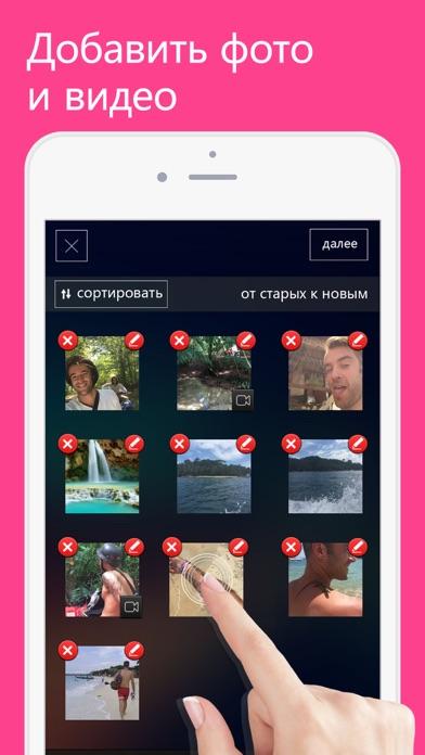Как сделать клип из фотографий с музыкой на айфоне