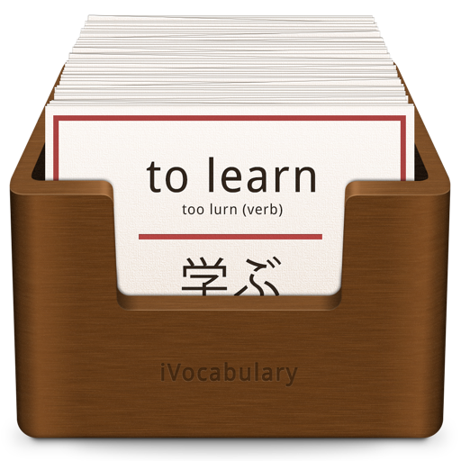 iVocabulary 3 – Your personal vocabulary trainer