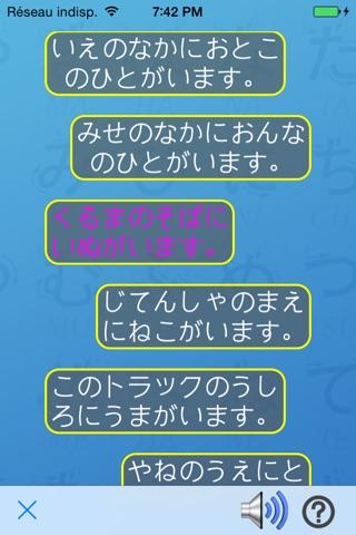 PelaPera screenshot 4