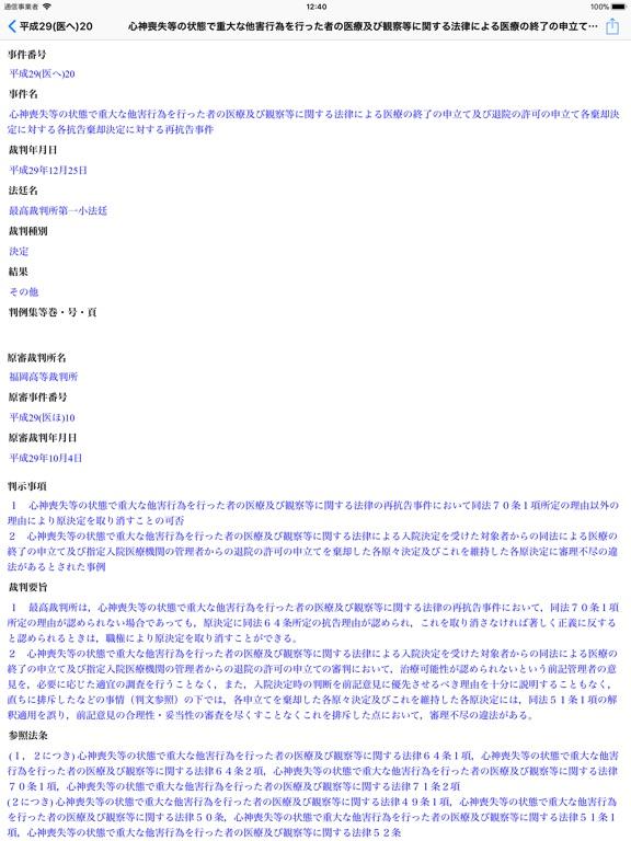 http://is2.mzstatic.com/image/thumb/Purple128/v4/b0/d7/54/b0d754e3-d24e-d735-8bed-8f3ecfa3e79d/source/576x768bb.jpg