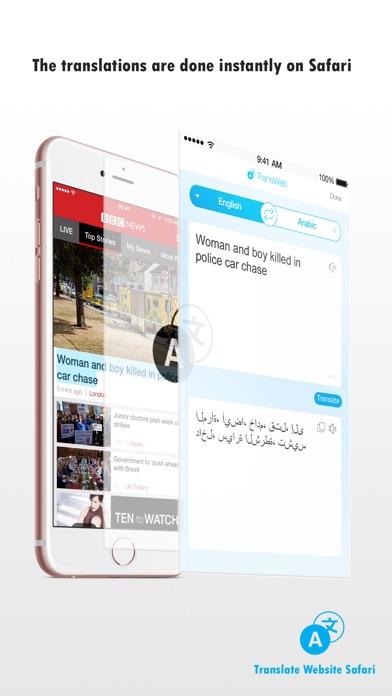 Web Translate For Browser Screenshot 2