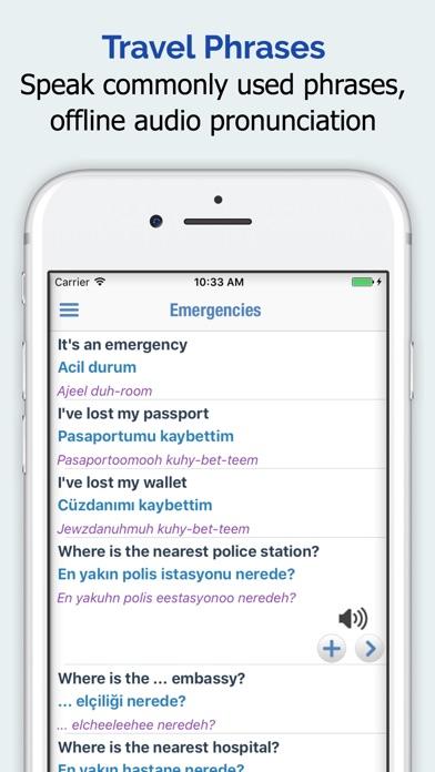 Turkish Dictionary截图4