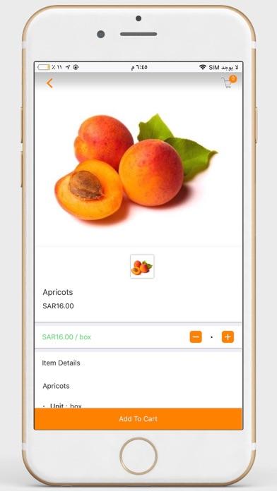 فيتامين - توصيل فواكه وخضرواتلقطة شاشة3