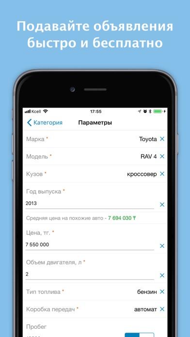 Колёса   продажа авто в Казахстане. Весь авторынок.