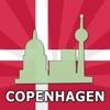 Копенгаген: путеводитель