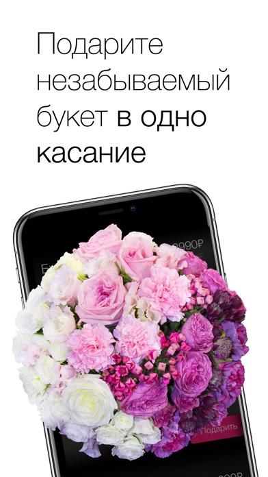 Автоматизация торговли доставка цветов цена подарок внучке на 8-е марта
