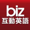 LiveABC Biz 互動英語