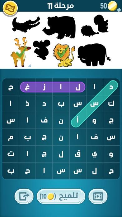 كلمات كراش لعبة تسلية وتحدي تطبيقات ل إفون بحث والتوصية Appsuke