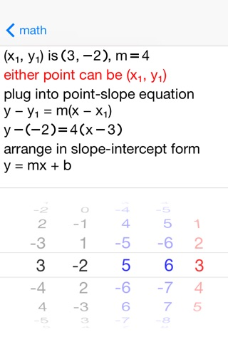 AStraightLine Line Equations screenshot 3
