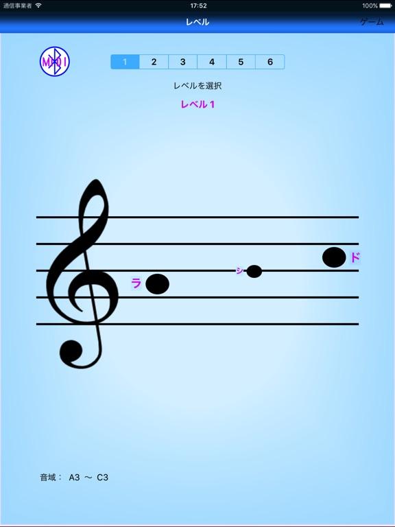 http://is2.mzstatic.com/image/thumb/Purple128/v4/c9/26/29/c926295e-d4f6-372f-1d99-451521645e5c/source/576x768bb.jpg