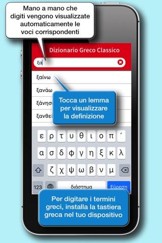 Dizionario Greco Classico screenshot 2