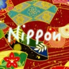 Deep Field Nippon (Japan) japan physical map