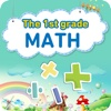 1st Grade Math-Simple Addition and Subtraction