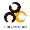 I-pin Cheese Cake Co., Ltd. - 懿品乳酪菓子-高雄人氣伴手禮  artwork