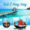 MFC Bali & Hong Kong 2017