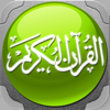الشيخ فارس عباد القران الكريم