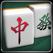 麻雀 - 初心者から楽しめる麻雀ゲーム
