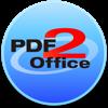 PDF2Office 2017