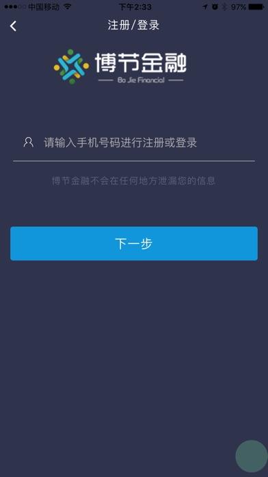 http://is2.mzstatic.com/image/thumb/Purple128/v4/dc/40/d7/dc40d790-1c17-2d6a-f2d6-44718de9aa2a/source/392x696bb.jpg