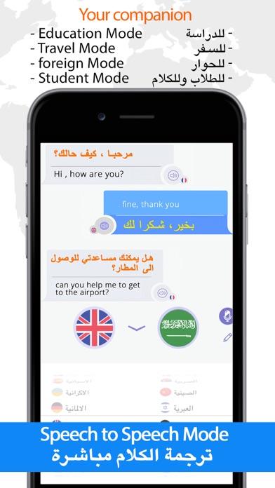 مترجم ترجمة العربية ترجمه جوجللقطة شاشة3