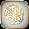 التذكير بالصلاة محمد الطبلاوي