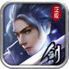 Bang Luo - 仙剑传说-回合制角色扮演游戏  artwork