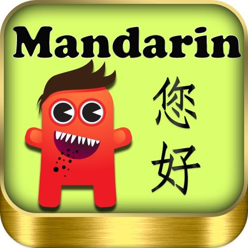 Mandarina monster twitter