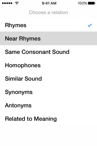 RhymeZone screenshot 2