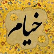 Rubaiyat of Khayyam