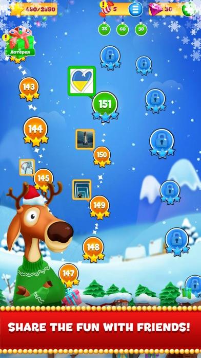 christmas sweeper 3 review screenshots