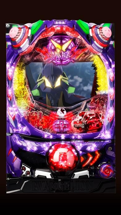 CRヱヴァンゲリヲン9【777NEXT】のスクリーンショット4