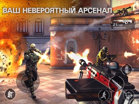 Скачать Modern Combat 5