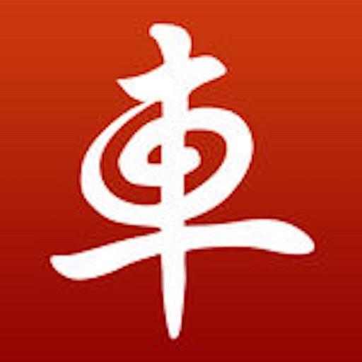 EasyDiag app icon图