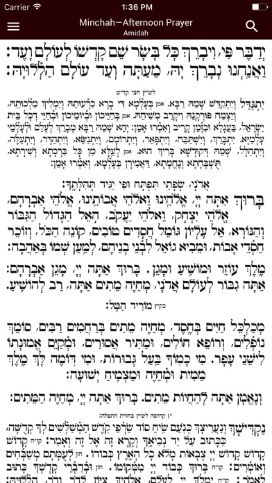 download Siddur – Classic Edition apps 1