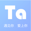 TA - 靠谱的人都在用TA找对象