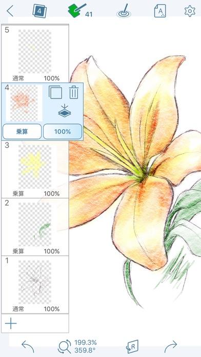 392x696bb 2017年11月4日iPhone/iPadアプリセール オイルアート・エフェクト加工「Olli by Tinrocket」が無料!