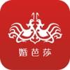 中國婚博會-婚芭莎一站式結婚訂購平台