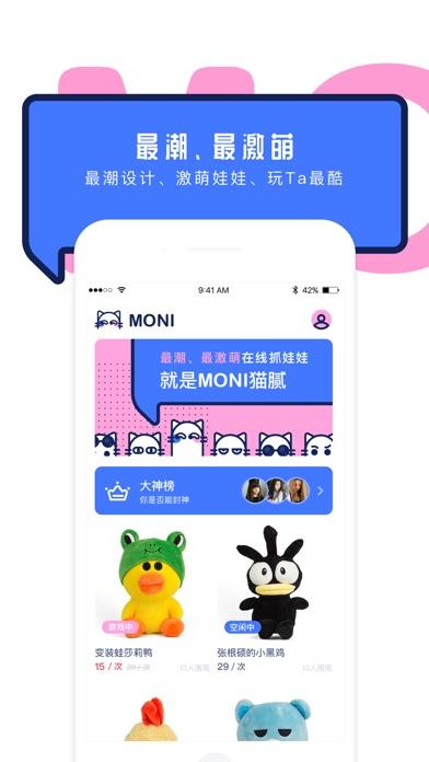 MONI??  Screenshot