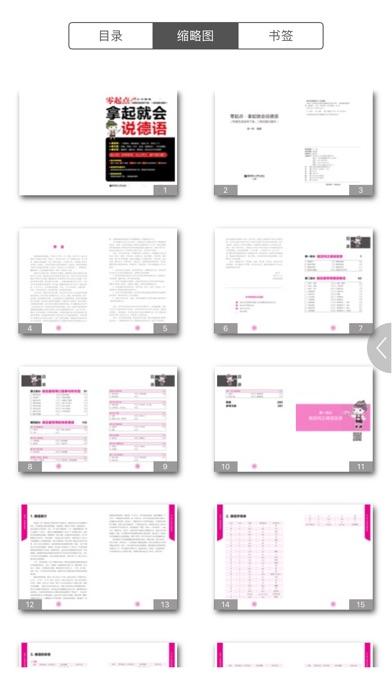 http://is2.mzstatic.com/image/thumb/Purple128/v4/f3/92/8a/f3928a5e-7ff2-9470-bfdd-108ebb157a9a/source/392x696bb.jpg
