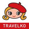 トラベルコ 最安値-ホテル温泉旅館宿泊、航空券予約・海外旅行