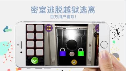 密室逃脱越狱逃离:冒险探险游戏 Скриншоты4