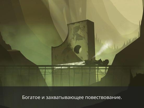 Peregrin Screenshot