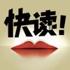 小说 - 耽美小说离线阅读软件