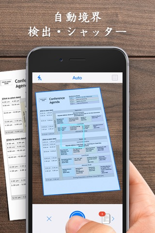 iScanner - PDF Scanner App. screenshot 1