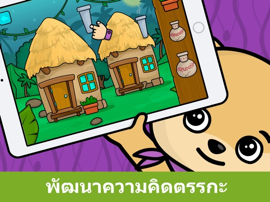 ภาพหน้าจอของ iPad 4