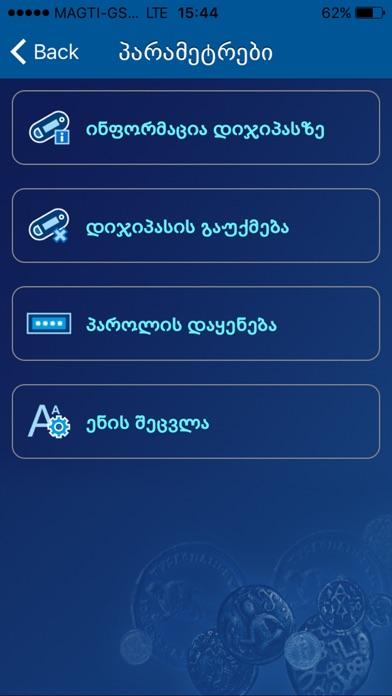 Cartu Bank Digipass screenshot 4
