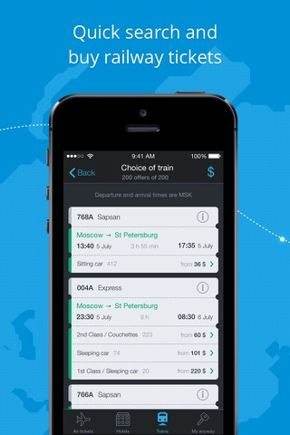Anywayanyday – flights, hotels screenshot 4