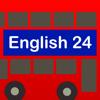 Английский за 24 дня