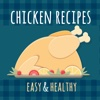 Chicken Recipes - Healthy and Easy chicken pie recipes